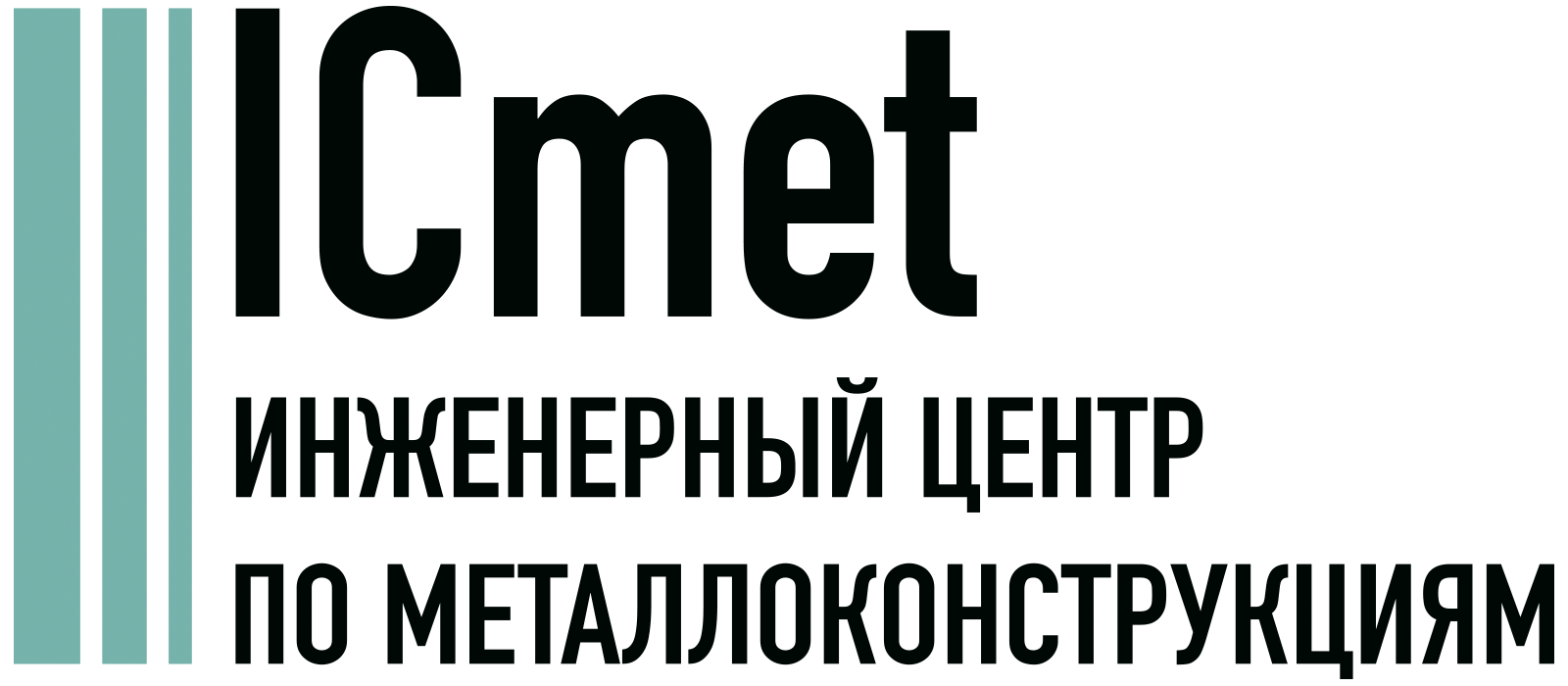 Проектирование металлоконструкций в Твери